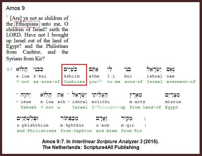 Amos-9.7-Cushites-Ethiopians