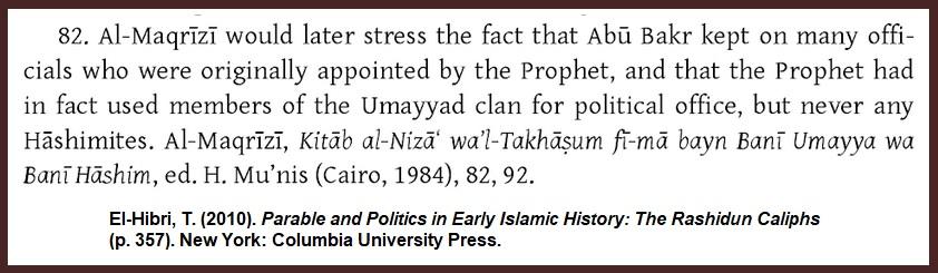 El-Hibri-Umayyad-Muhammad