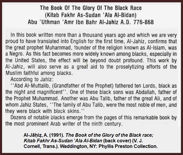 Jahiz-Muhammad-Father-600-dpi