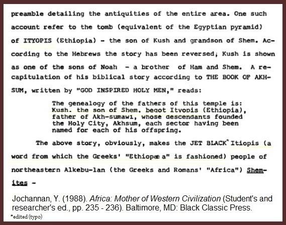 dr ben jochannan books pdf