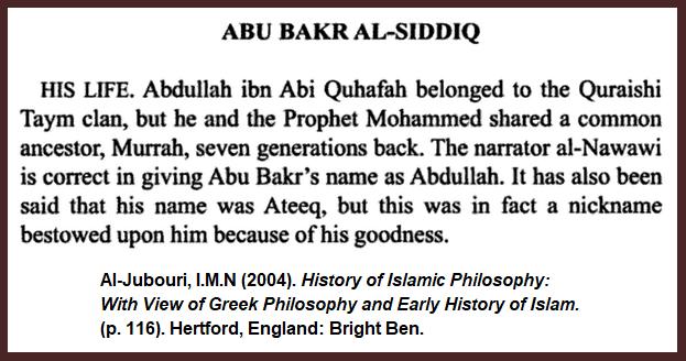 Jubouri-Abu-Bakr-Muhammad-Murrah