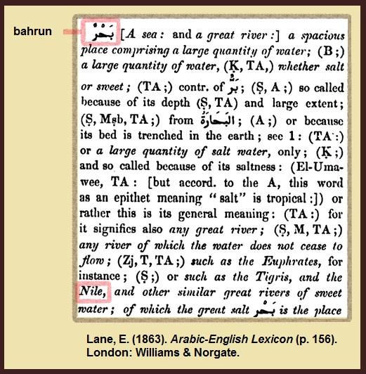 Lane-Bahrun-Nile-Sea