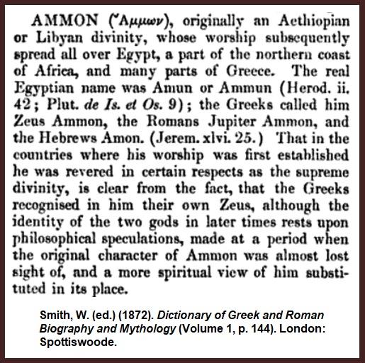 Smith-Ammon-Zeus-Jupiter-Ethiopia-Greece
