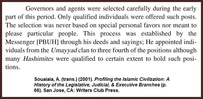 Souaiaia-Umayyad-Appointments-Muhammad