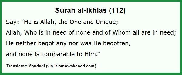 Surah 112 Maududi