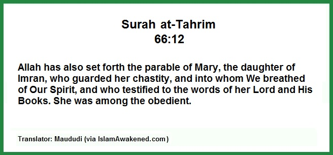 Surah-Tahrim-66.12