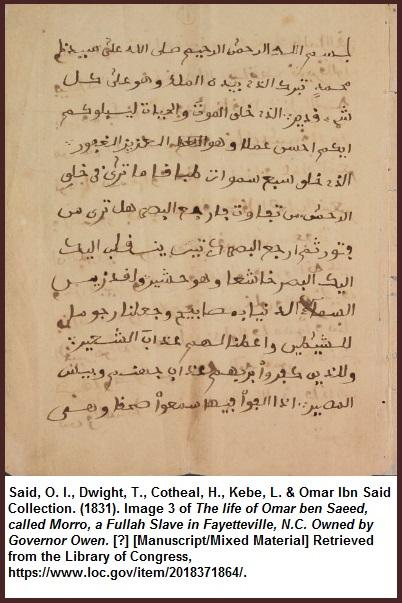 Said-Autobiography-Arabic-Slave