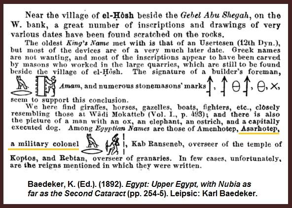 Baedeker-12th-Dynasty-AsarHotep-Moses.jpg